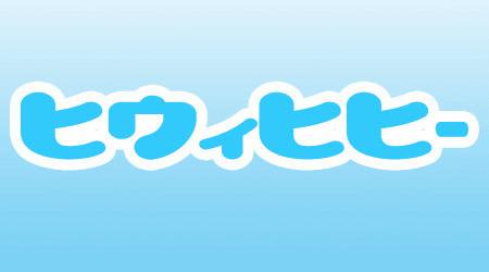 Twitterっぽいフォントでロゴを作ろう2