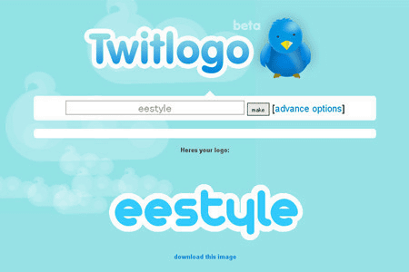 Twitterっぽいフォントでロゴを作ろう3
