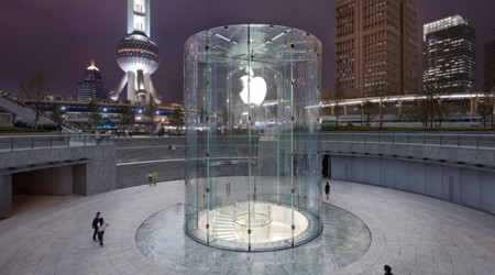 Apple Store, Shanghai