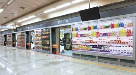 駅に出現したバーチャルなスーパー