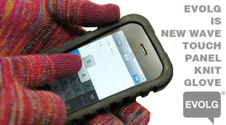スマホユーザー必須の手袋:EVOLG