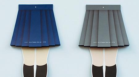 スカートめくりを疑似体験できるカレンダー