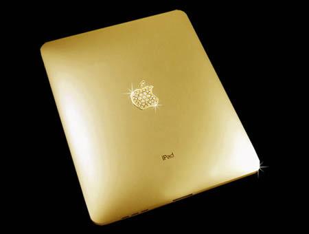 iPadゴールド(裏)